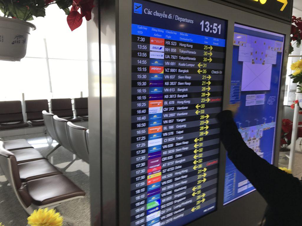 ハノイ空港電光掲示板