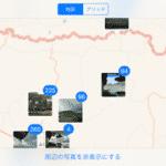 実際に行ったカンボジア16個の遺跡一覧!全ておすすめ感動遺跡群