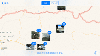実際に行ったカンボジア16個の遺跡一覧!有名どころから穴場まで