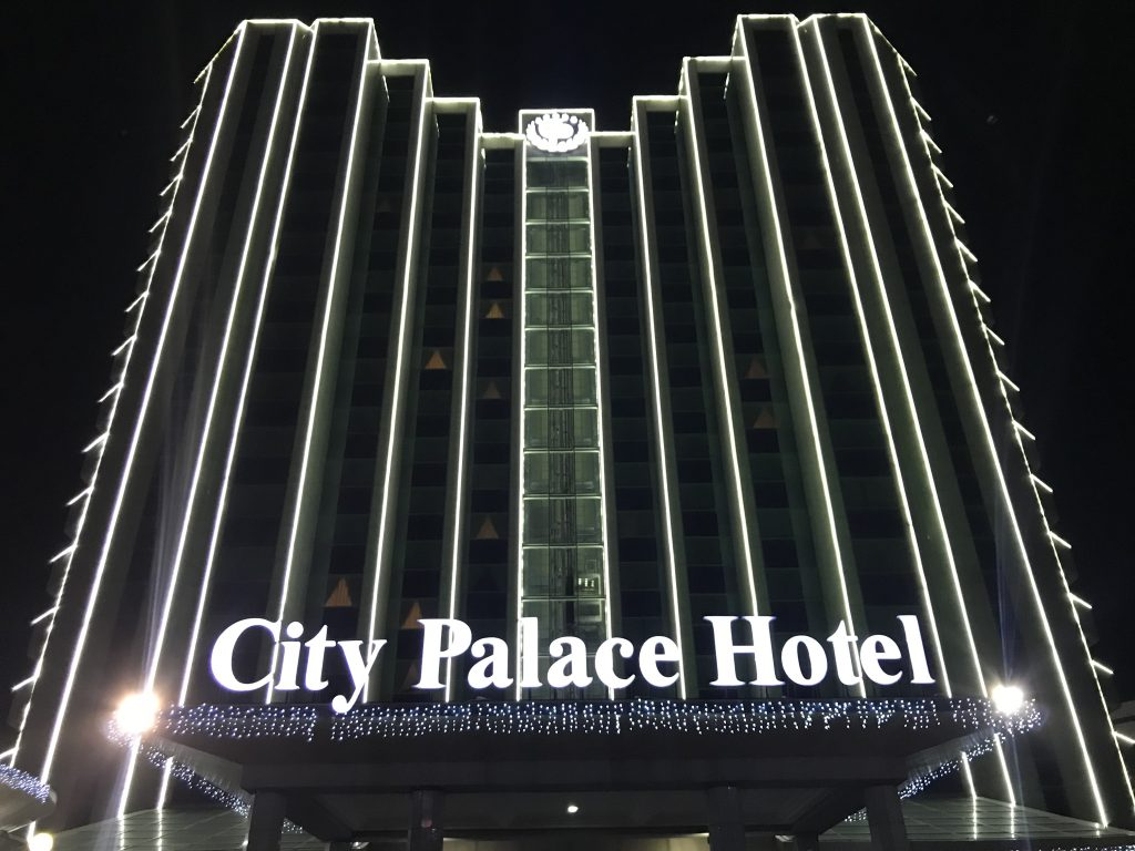シティパレスホテル外観
