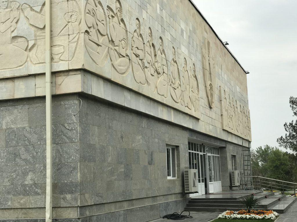 アフラシャブ博物館