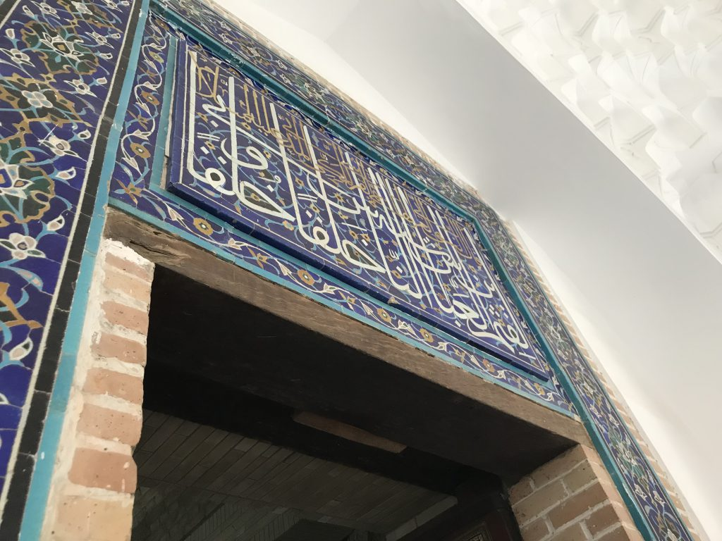 クサム・イブン・アッバース廟