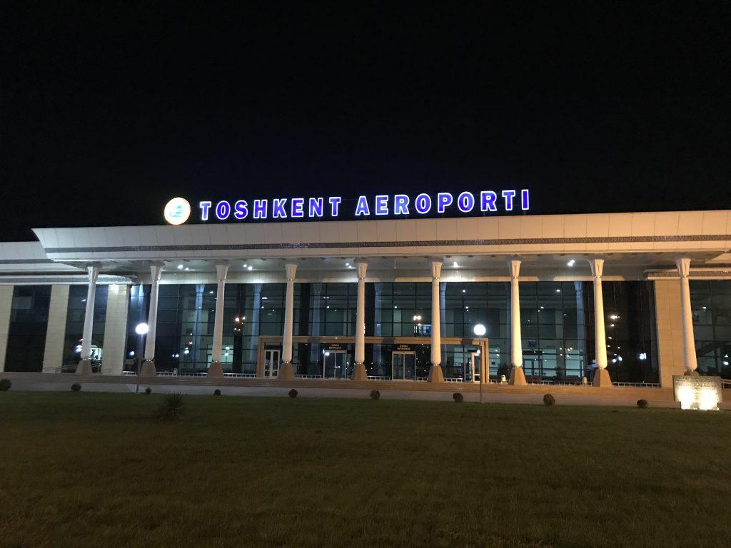タシケント国際空港