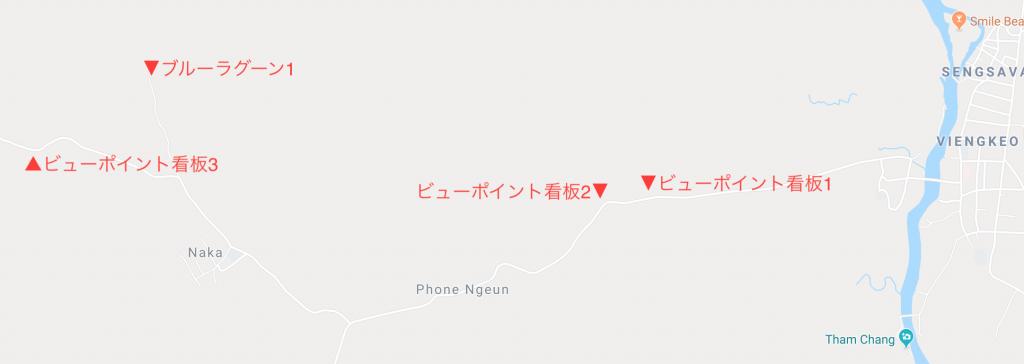 バンビエン ビューポイント地図
