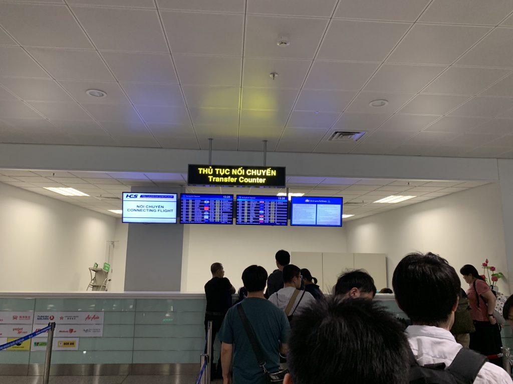 ノイバイ国際空港 乗り継ぎカウンター