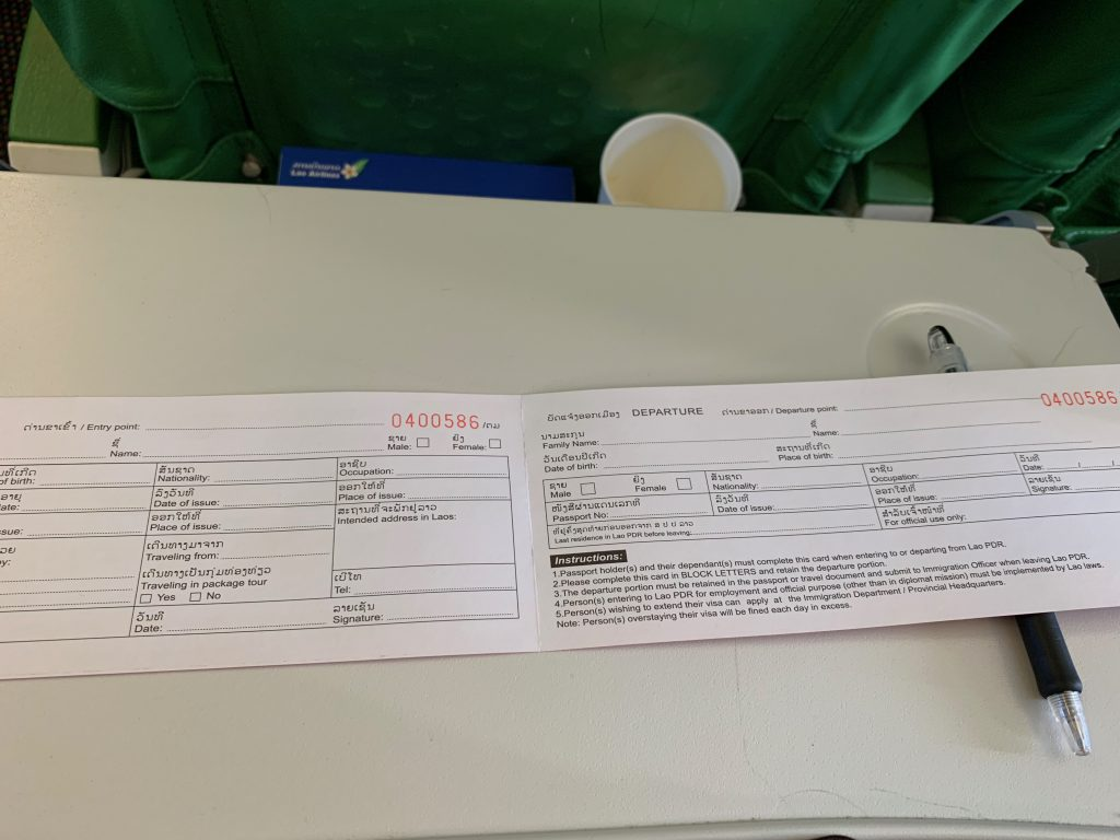 ラオス出入国カード