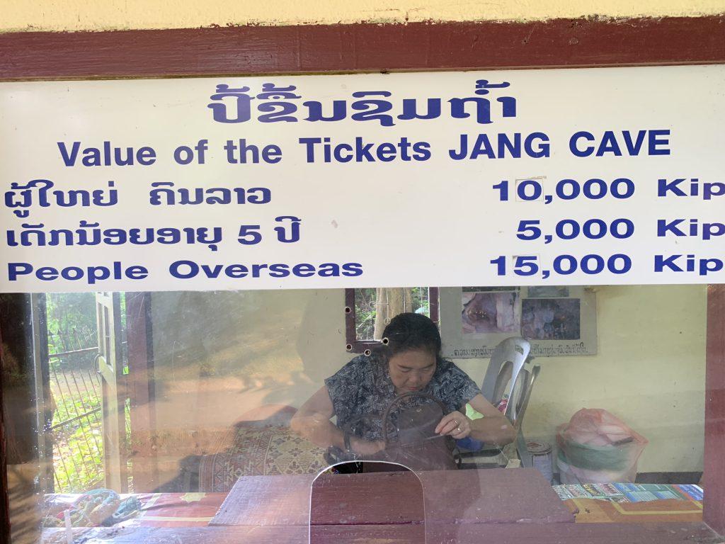 タムチャン洞窟 料金