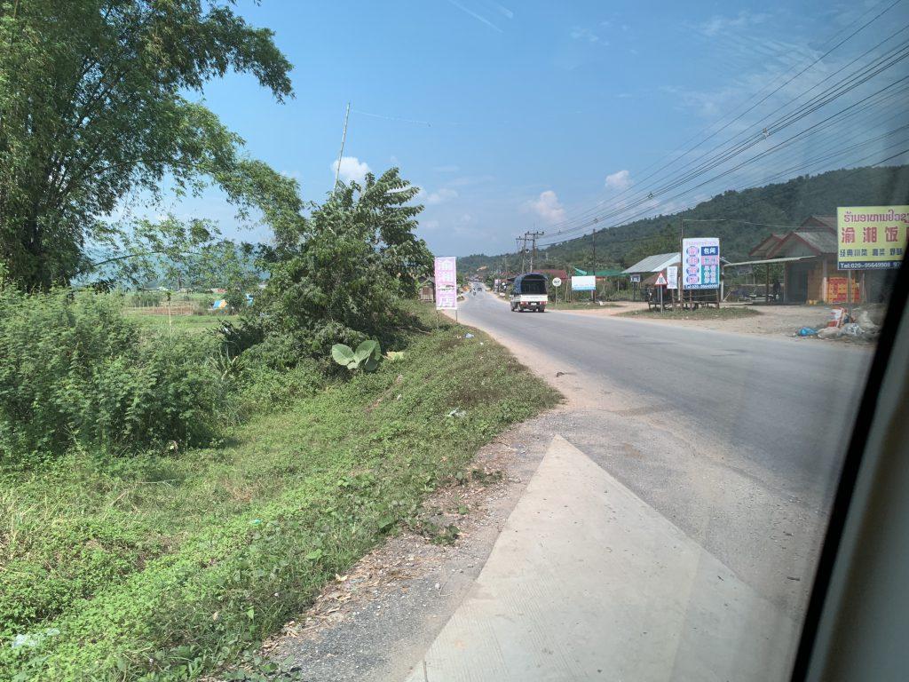 ラオス 辺境の道