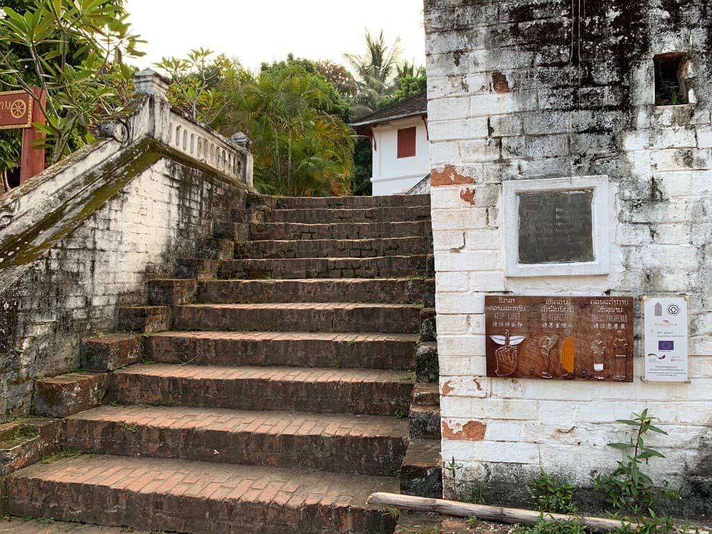 プーシーの丘 入口