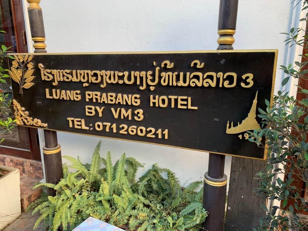 ルアンパバーンホテル 看板