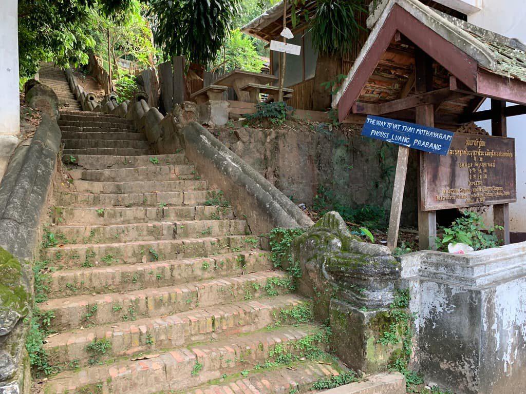 プーシーの丘 階段 入口