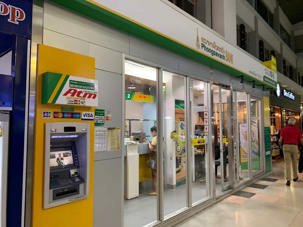 ワットタイ国際空港 両替所