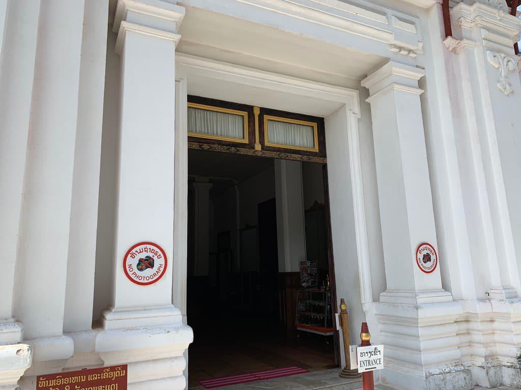 ルアンパバーン王宮博物館 撮影禁止