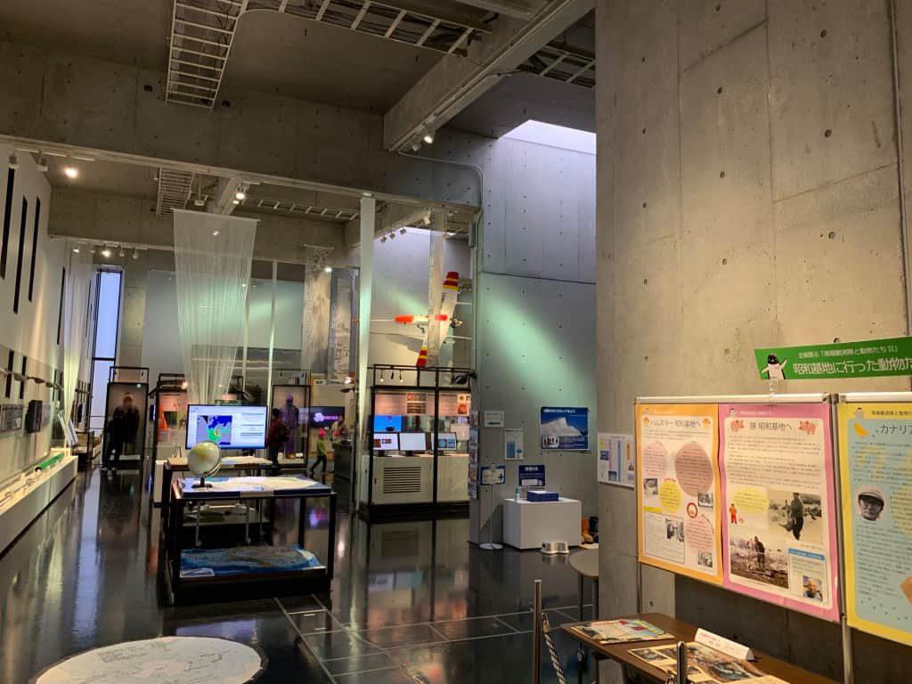 国立極地研究所 内部
