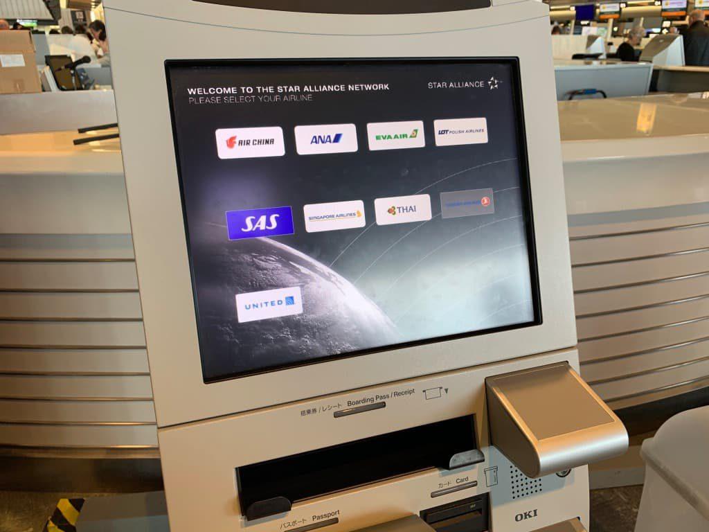 成田空港 タイ国際航空チェックイン