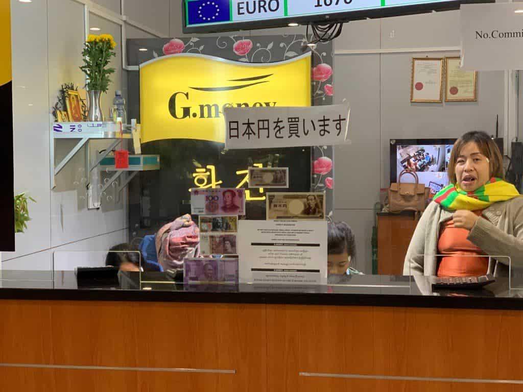 ヤンゴン国際空港 日本円両替