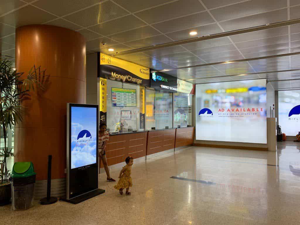 ヤンゴン空港 両替所