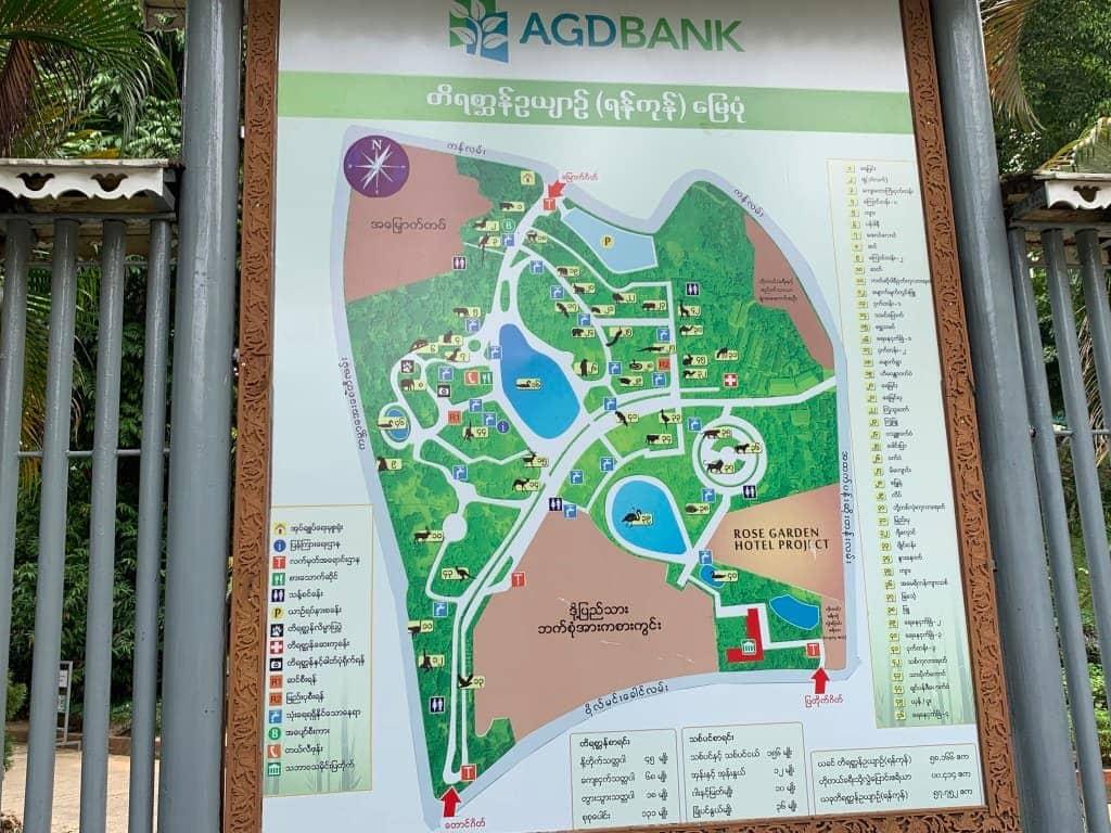 ヤンゴン動物園 マップ