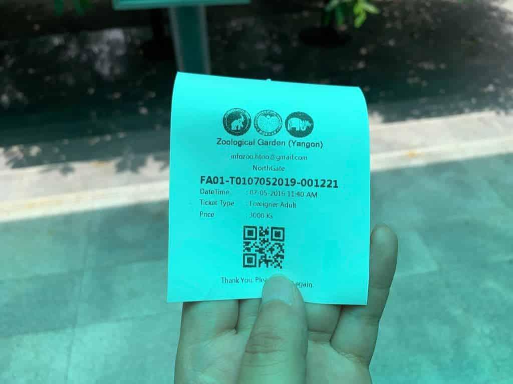 ヤンゴン動物園 チケット