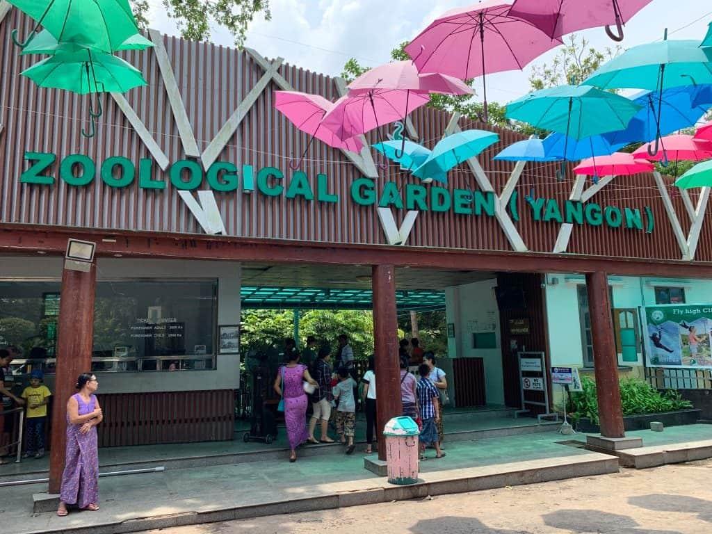 ヤンゴン動物園 入口