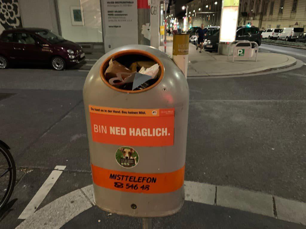 オーストリアゴミ箱