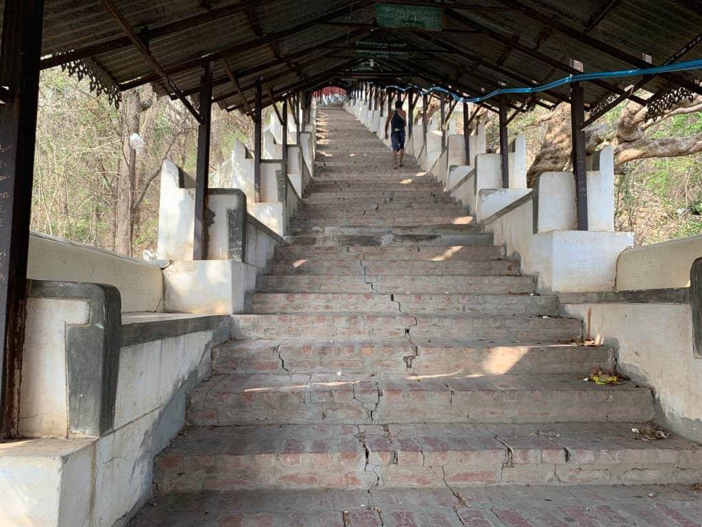 サガインヒル 階段