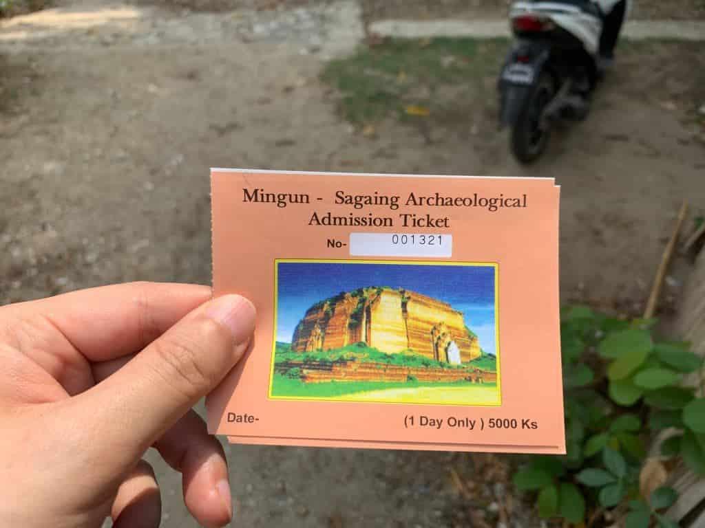 ミングォン入域料チケット