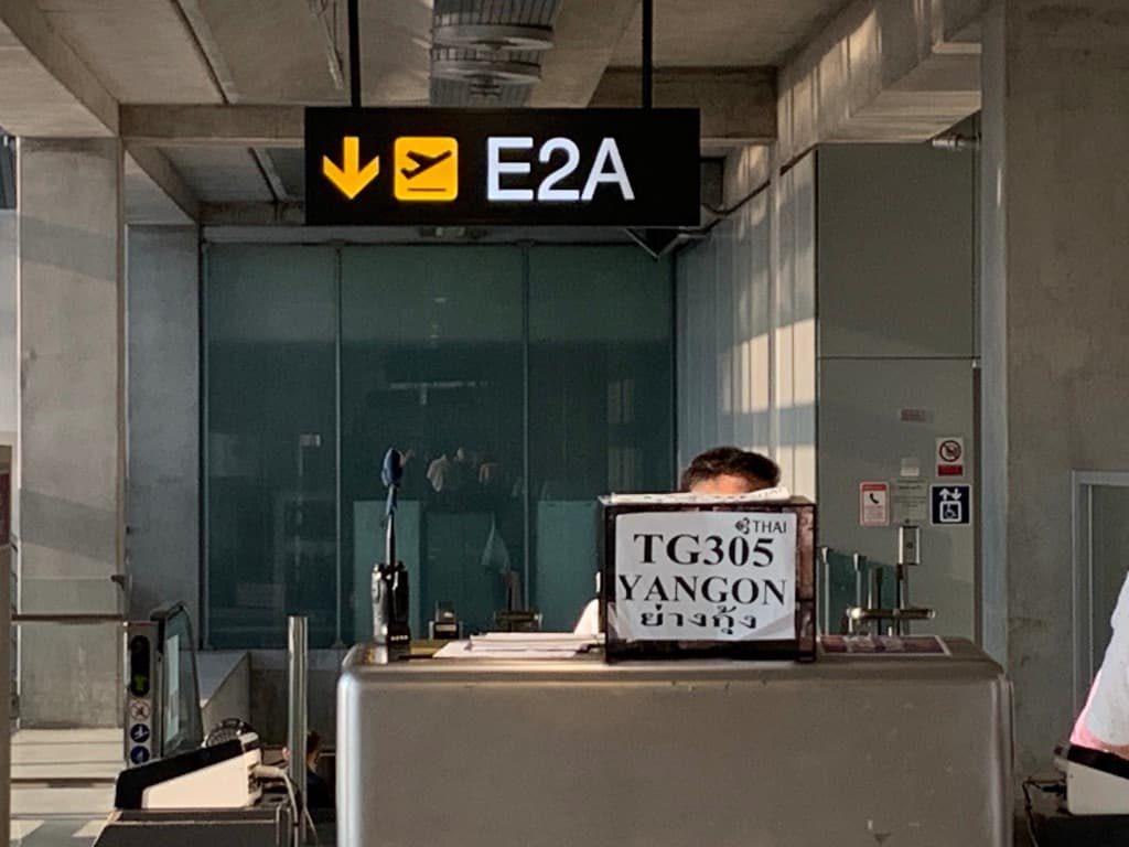 スワンナプーム国際空港 ヤンゴン行き