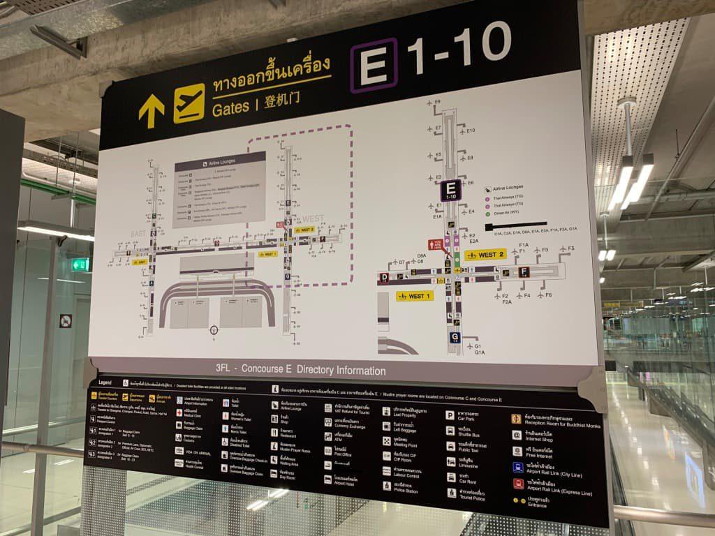 スワンナプーム国際空港 案内図