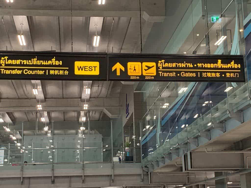 スワンナプーム国際空港 乗り継ぎ案内板