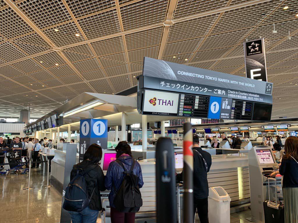 成田空港 マイブルー