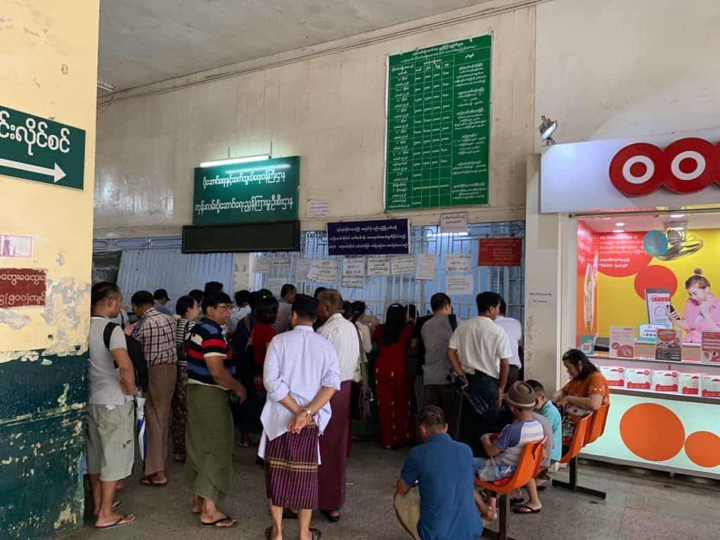 ヤンゴン中央駅 切符売り場