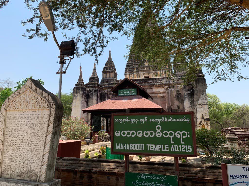 マハーボーディー寺院