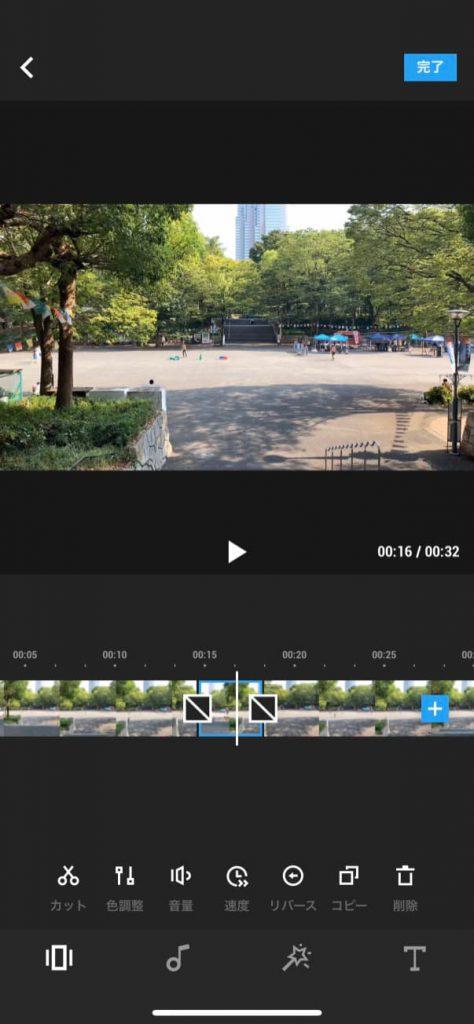 Osmo mobile 3 アプリ編集