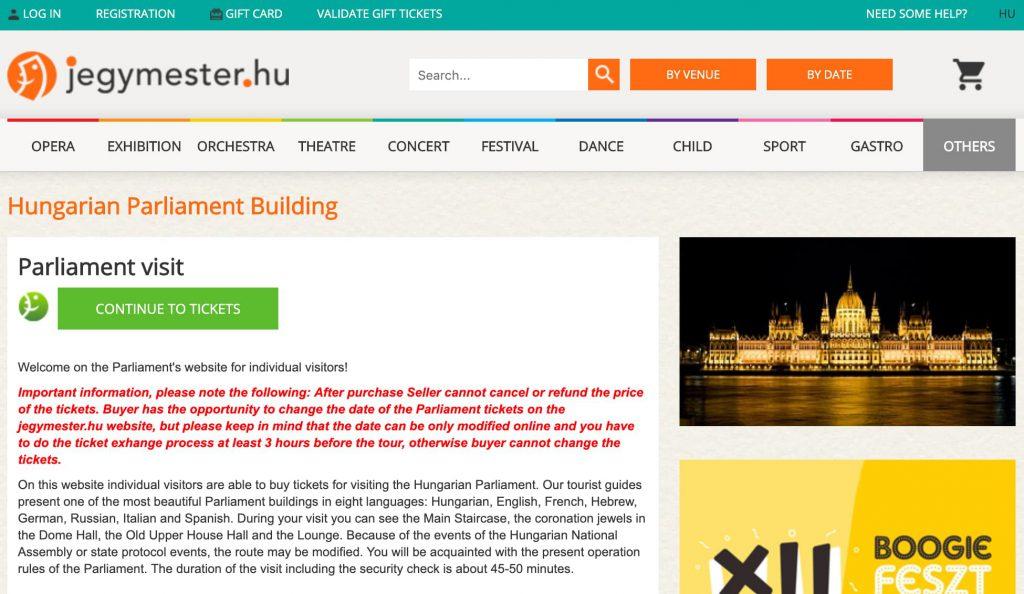 ハンガリー 国会議事堂予約サイト