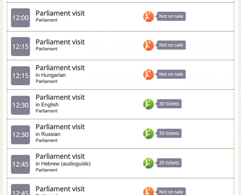 ハンガリー国会見学時間選定