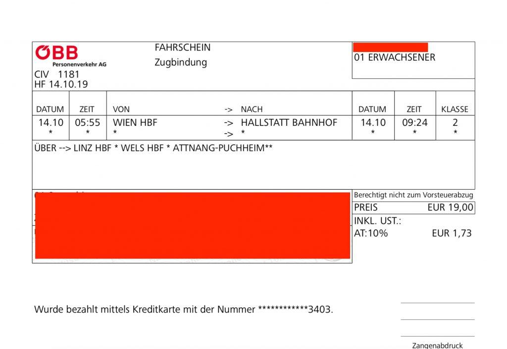 レイルジェット PDFチケット