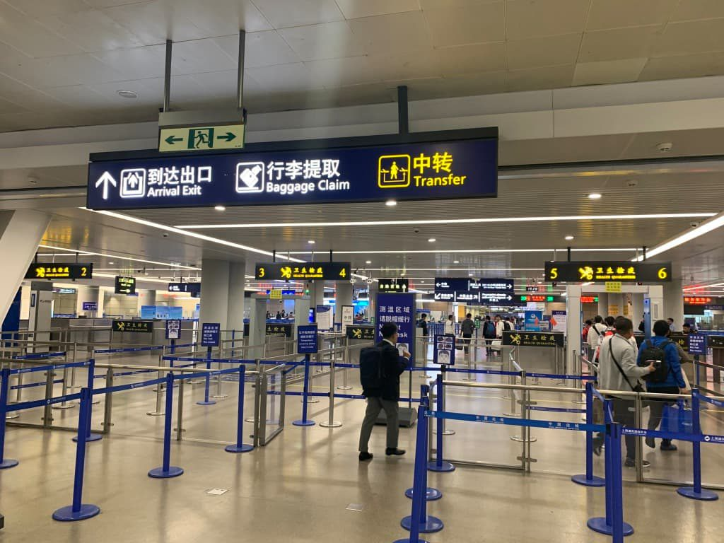 プドン国際空港 乗り継ぎゲート