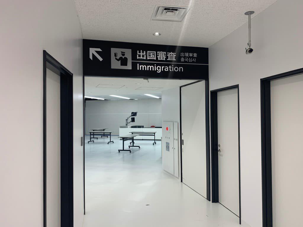 成田空港 出国審査