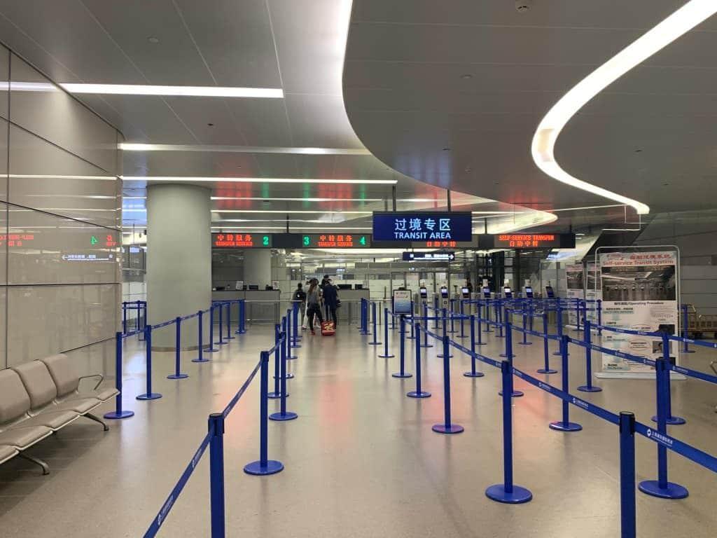 上海プドン国際空港 乗り継ぎ審査ゲート
