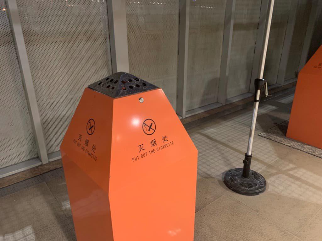 上海プドン国際空港 喫煙所