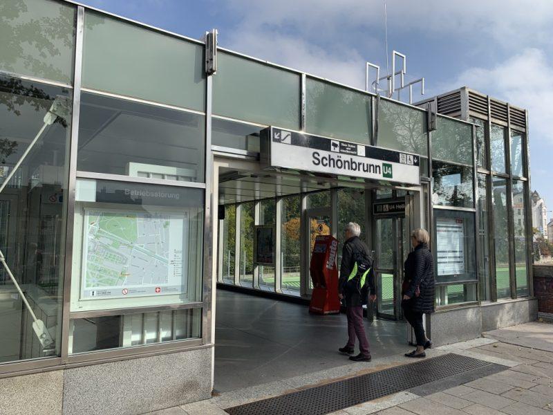 地下鉄シェーンブルン駅