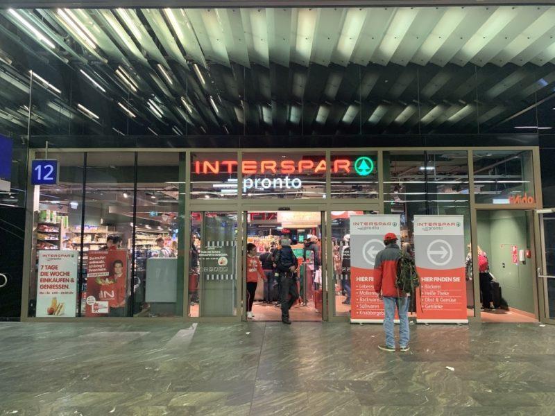 ウィーン中央駅 スーパー