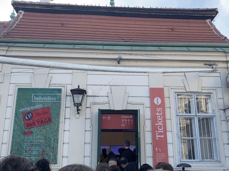 ベルデヴェーレ宮殿 チケット売り場