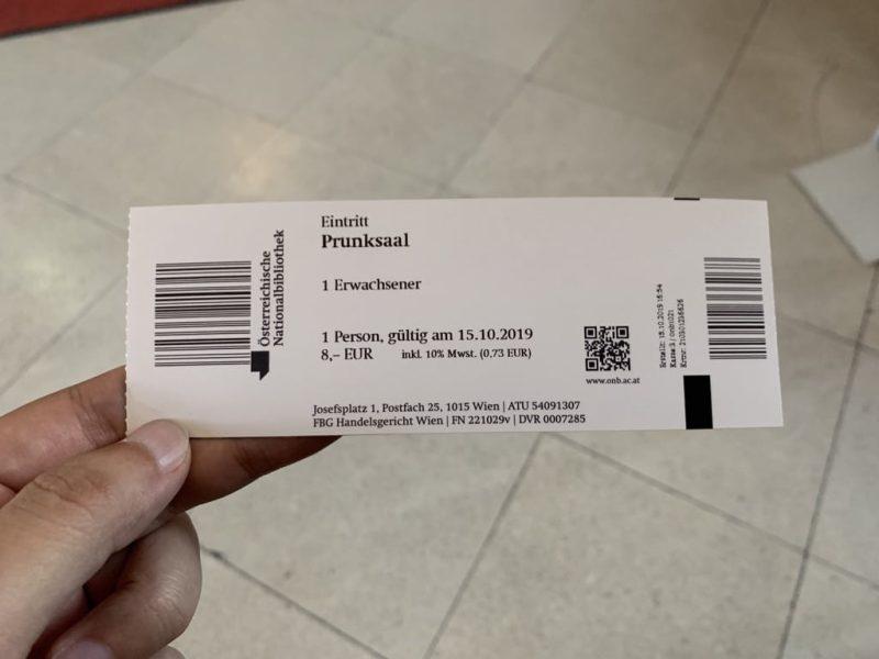 オーストリア国立図書館チケット