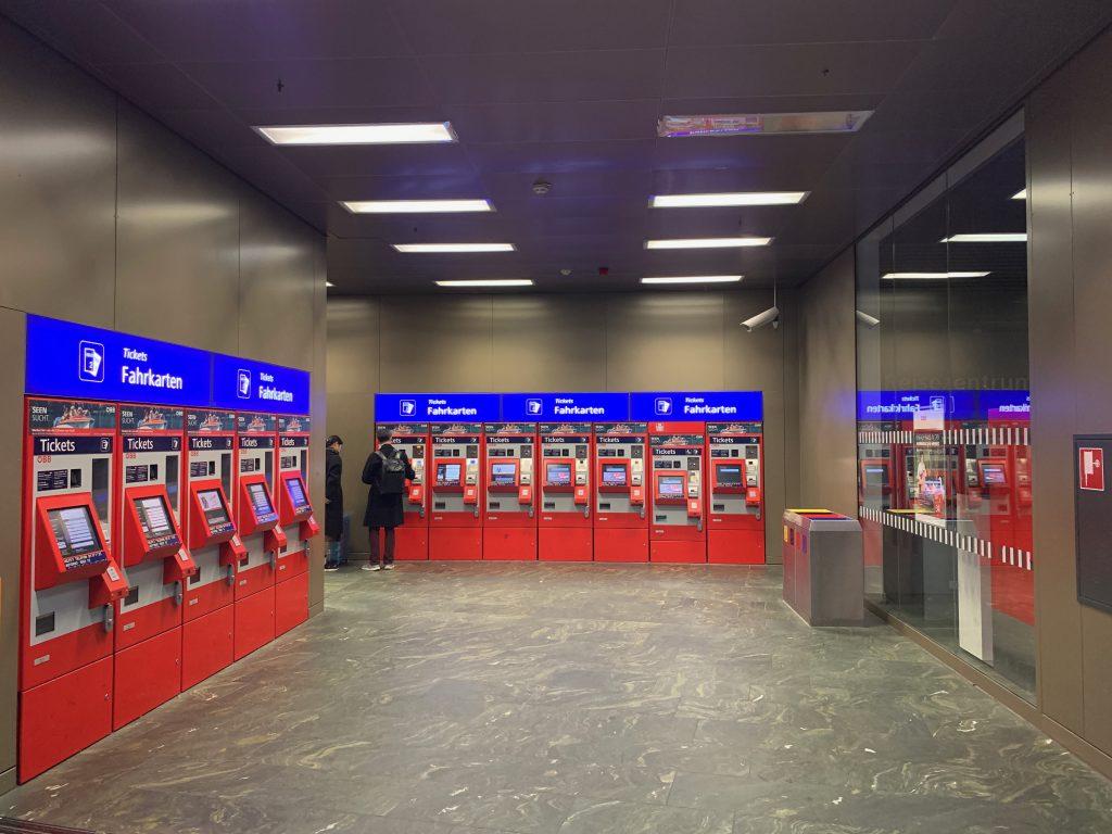 ウィーン中央駅 チケット売り場