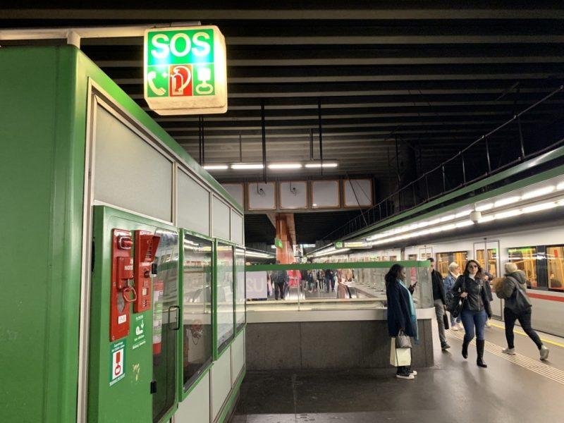 ウィーン 地下鉄