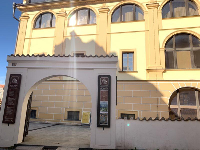 チェスキークルムロフ郷土博物館