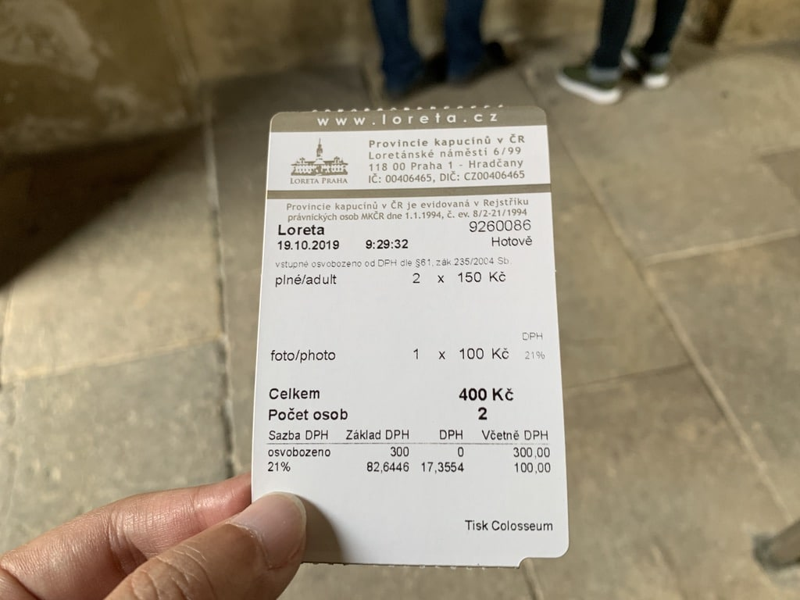 ロレッタ教会入場料