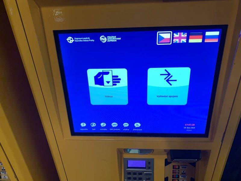 プラハ自動券売機